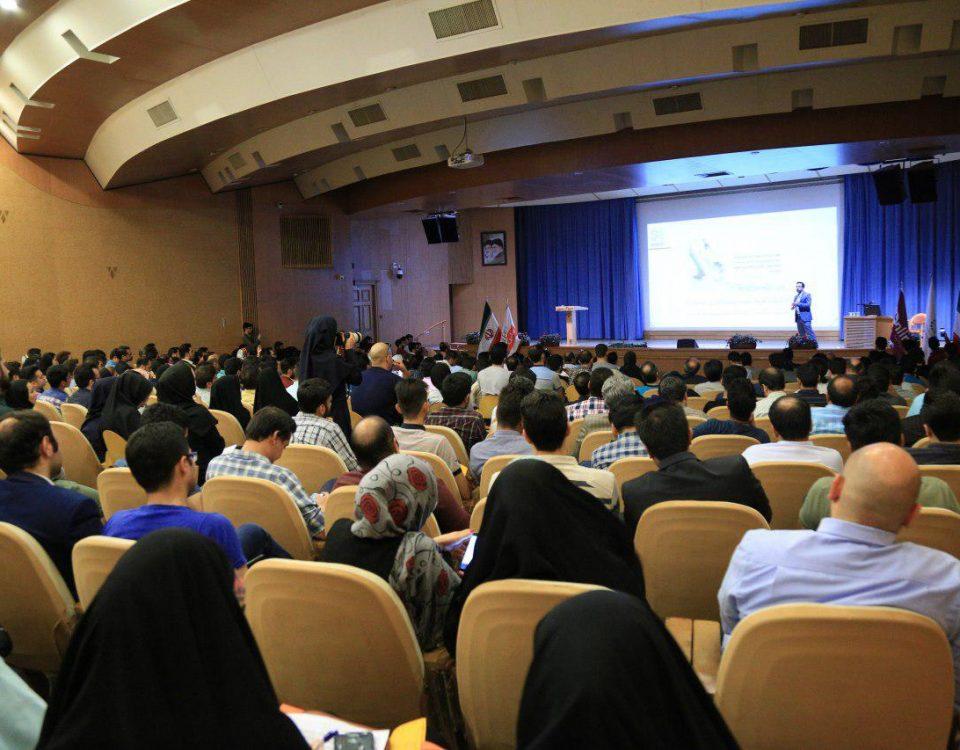 همایش دیجیتال مارکتینگ مشهد