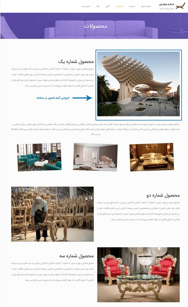 see5-Page-Builder-Tutorials---Image-3