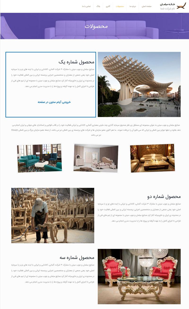 see5-page-builder-tutorials-Column-Item-3