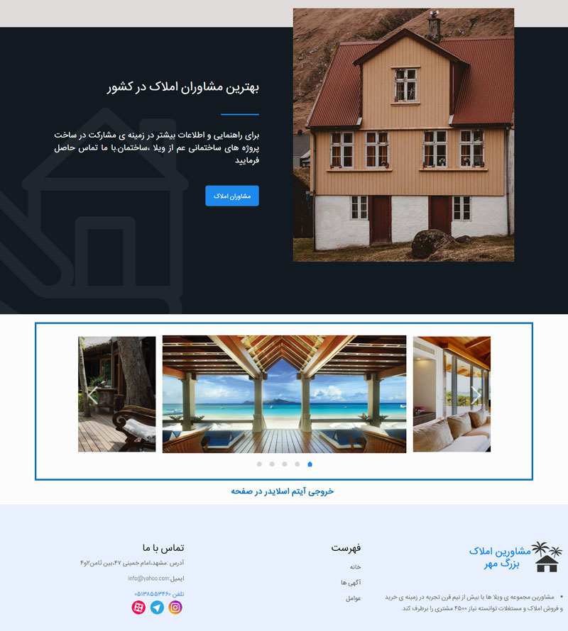 see5-page-builder-tutorials-Slider-item-2