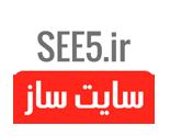 لوگو سایت ساز سی فایو