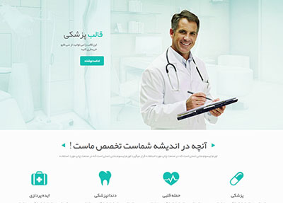 medical_A