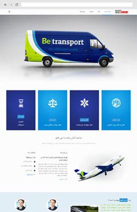 قالب سایت های حمل و نقل