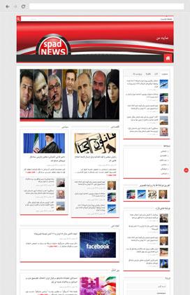 قالب سایت خبری ۳