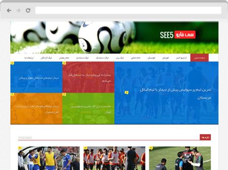 قالب سایت خبری ورزشی موتیو