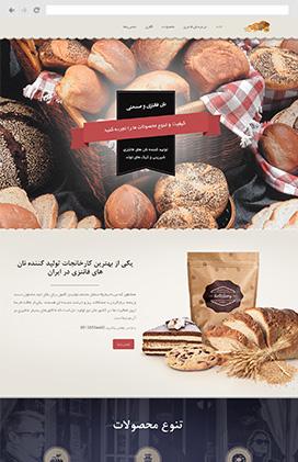 قالب نان فانتزی