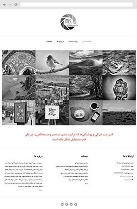 قالب سایت عکاسی سری دوم