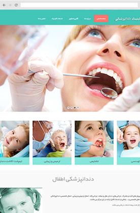 قالب دندانپزشکی