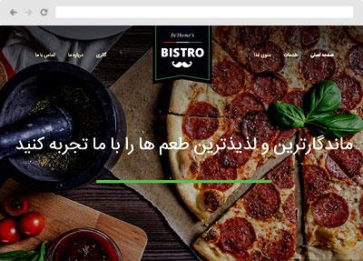 قالب پیتزا فروشی رستوران کافی شاپ