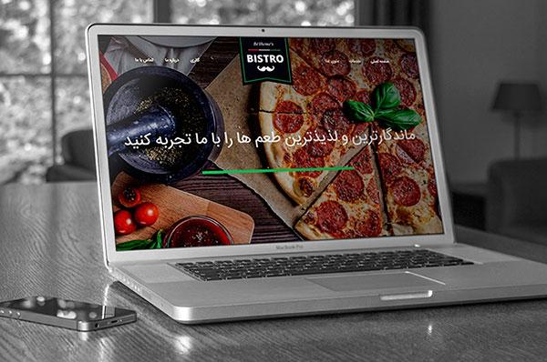 قالب پیتزا فروشی