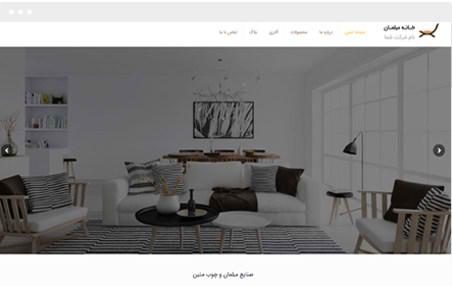 قالب طراحی داخلی و مبلمان