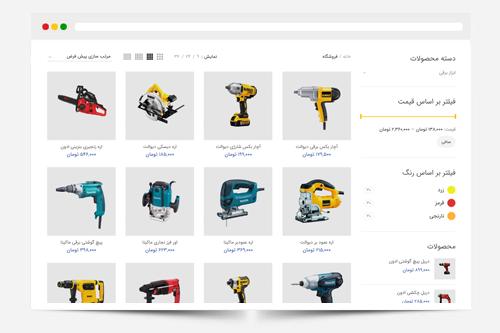 صفحه فروشگاه قالب ابزارآلات