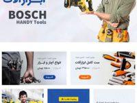 قالب فروشگاه آنلاین ابزارآلات و یراق