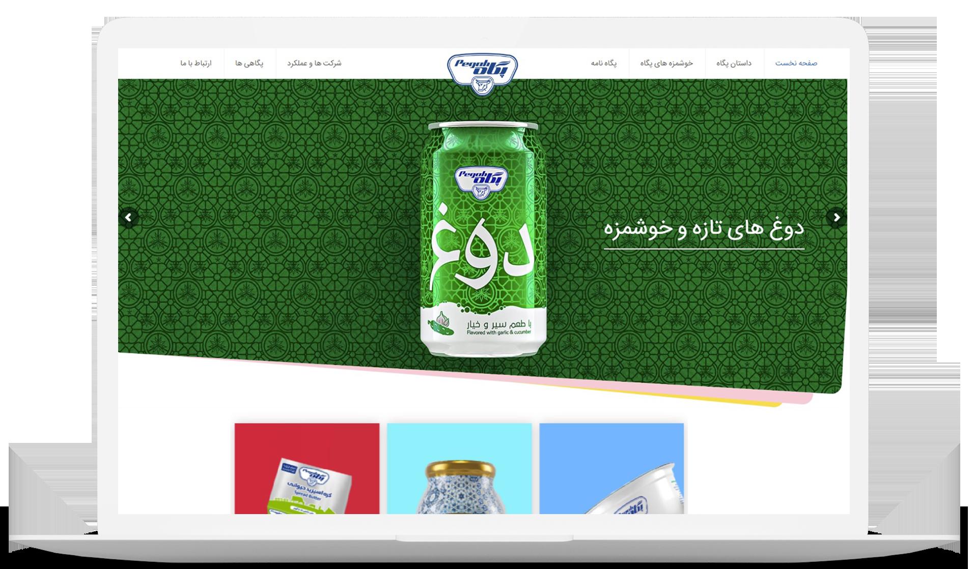 ساخت سایت، ساخت فروشگاه، طراحی سایت فروشگاهی