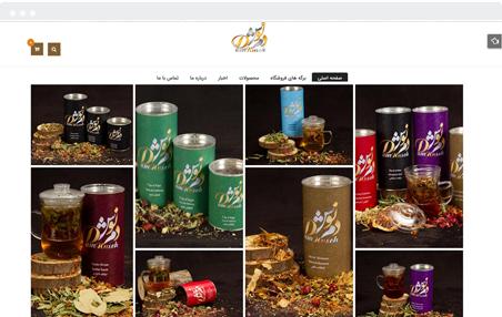 ساخت سایت فروشگاهی، ساخت سایت دمنوش، ساخت وبسایت، طراحی سایت، فروشگاه آنلاین، سایت ساز، سایت محصولات طبیعی