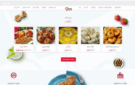 ساخت سایت فروشگاهی، ساخت وبسایت، طراحی سایت، فروشگاه آنلاین، سایت ساز، طراحی آنلاین