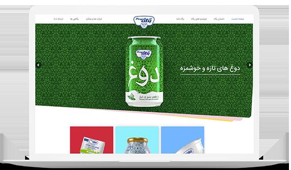 ساخت سایت فروشگاهی، ساخت وبسایت، طراحی سایت، فروشگاه آنلاین، فروشگاه ساز، طراحی آنلاین
