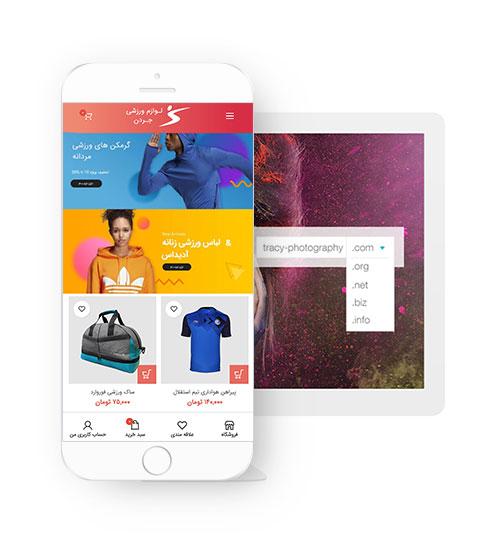 see5-mobile-app-builder